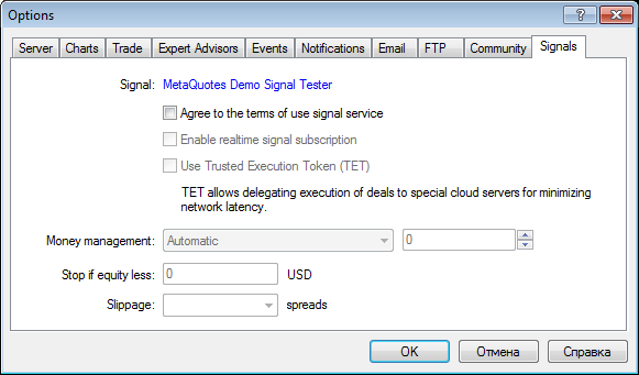 Control of signals in the MetaTrader 5 Trading Terminal
