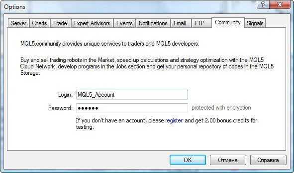 Enter your MQL5.com account details directly in the terminal