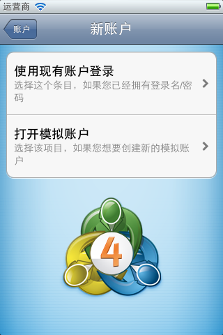 Chinese Language in MetaTrader 4 iPhone