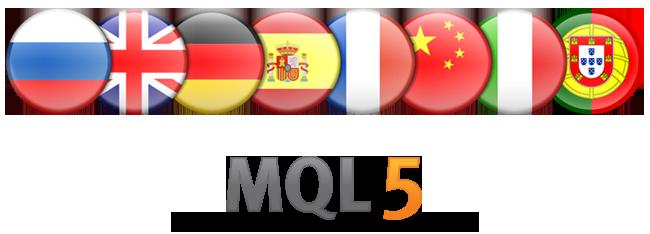 8种语言的MQL5参考资料:现在可以使用葡萄牙语