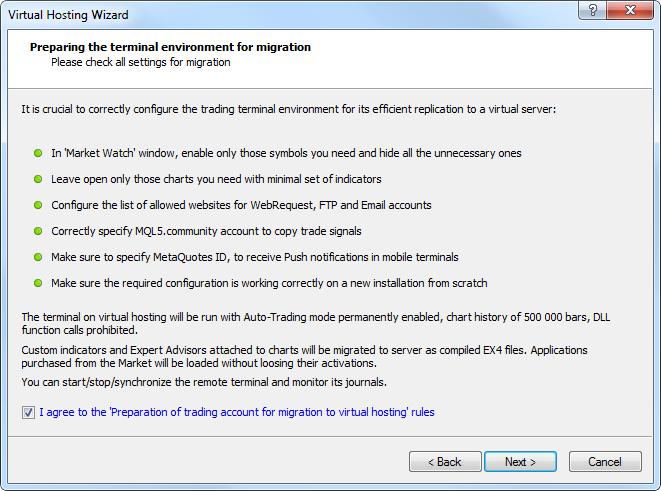 MetaTrader 4 Trading Terminal Build 670: Virtual Hosting