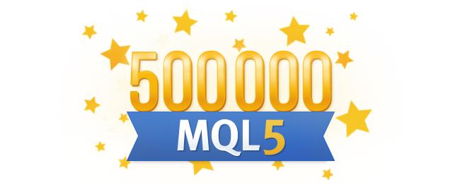 超过50万的交易人已经拥有了MQL5.com 账户