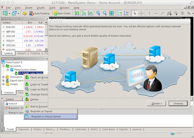 Виртуальный хостинг mac как сделать на сайте форму подписки на рассылку
